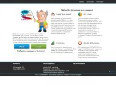 Бесплатный хостинг php mysql с доменном 2-го уровн игровая панель для игрового хостинга